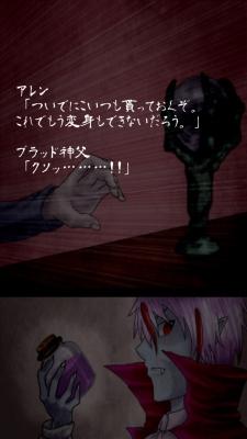 吸血鬼 エンド 036