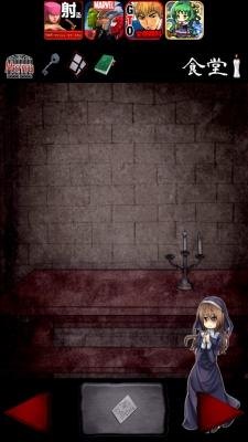 吸血鬼② 041
