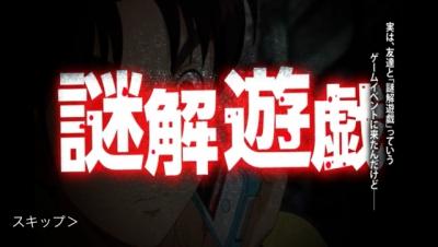 金田一R 紹介 017