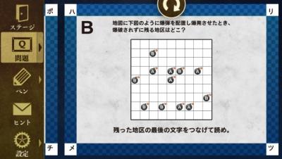 金田一R 紹介 100
