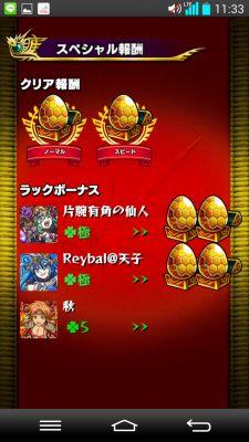 2015-03-06 11.33.58