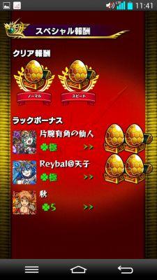 2015-03-06 11.41.54