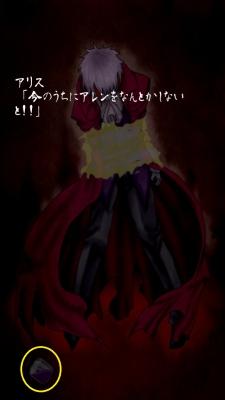 吸血鬼 エンド 086