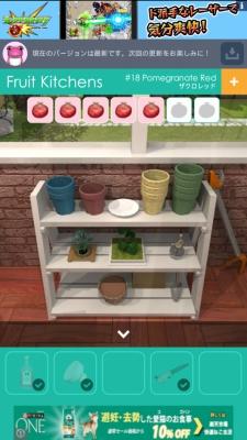 キッチン18 082