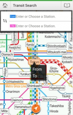 NAVITIME-for-Japan-Travel-Google-Play-の-Android-アプリ (1)