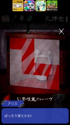吸血鬼 361