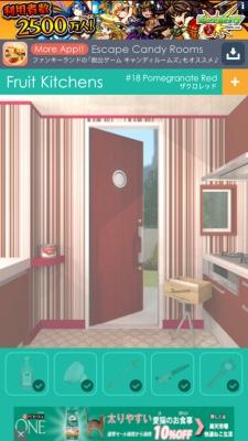 キッチン18 092