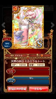 ねこカフェ カード 003