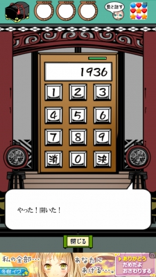浦島9~20 044