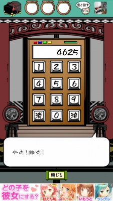 浦島9~20 112