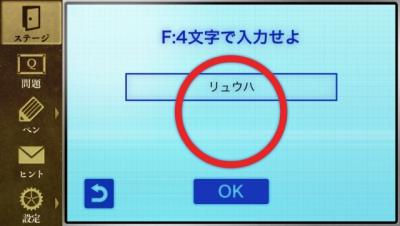 金田一R 紹介 094