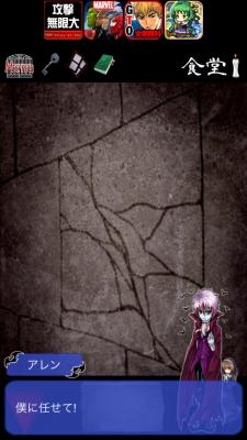 吸血鬼② 044