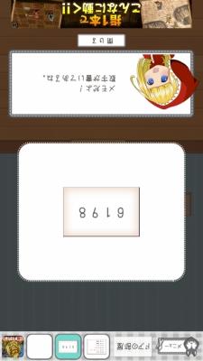 赤ずきん 354