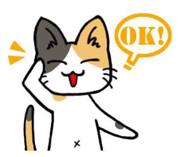 みけぬこ (5)