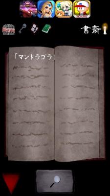 吸血鬼② 036