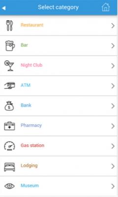 東京ガイド、ホテル、天気、イベント、マップ、モニュメント-Google-Play-の-Android-アプリ-1 (1)