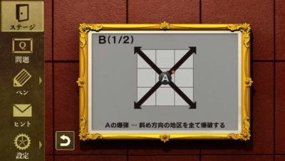 金田一R 紹介 103