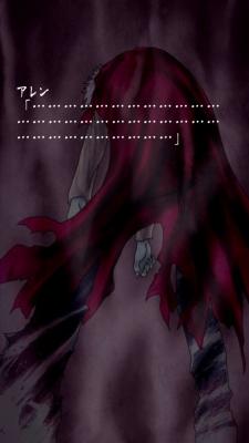 吸血鬼 エンド 040