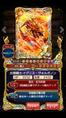 カード 017