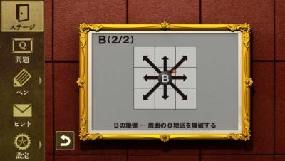 金田一R 紹介 104