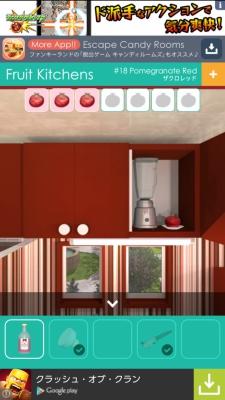 キッチン18 073
