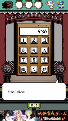浦島9~20 086