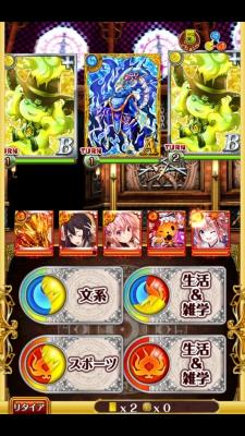 封魔女級 011