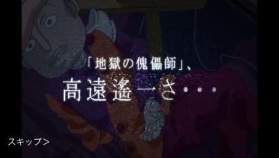 金田一R 紹介 025