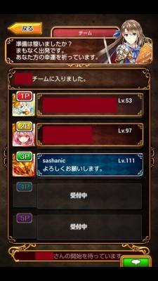 協力 雷 初・中 067