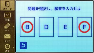 金田一R 紹介 116