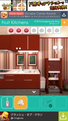 キッチン18 070