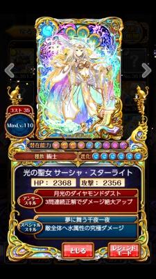 カード 018