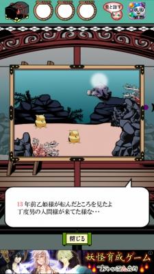 浦島9~20 081