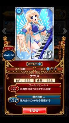 カード 006