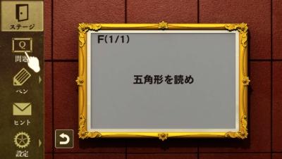 金田一R 紹介 074