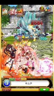協力 雷 初・中 079