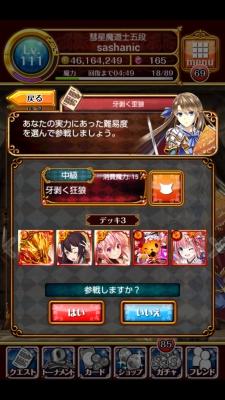 協力 雷 初・中 065