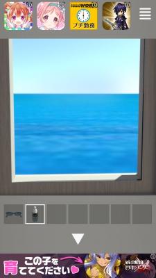 sea side 114