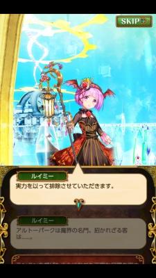 Screenshot_2015-04-09-00-05-13