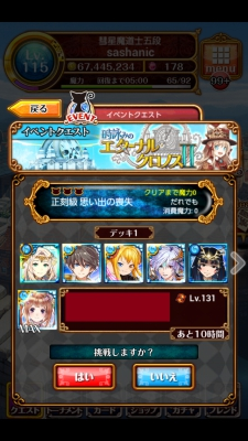 Screenshot_2015-04-09-09-34-21