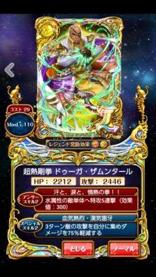 Screenshot_2015-04-18-00-19-32