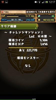 Screenshot_2015-04-24-12-17-13