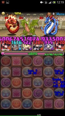 Screenshot_2015-04-24-12-19-48