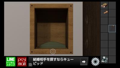 Screenshot_2015-04-24-14-34-02