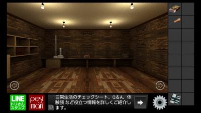 Screenshot_2015-04-24-14-34-34