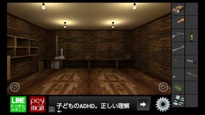 Screenshot_2015-04-24-14-44-48