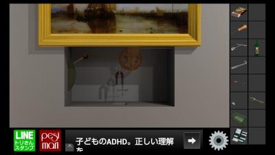 Screenshot_2015-04-24-14-46-24