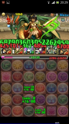 Screenshot_2015-04-24-20-29-15