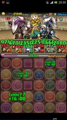 Screenshot_2015-04-24-20-30-36