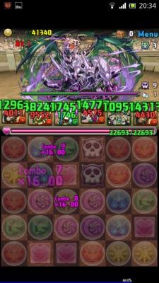 Screenshot_2015-04-24-20-34-15
